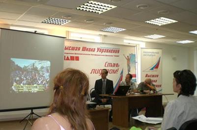 Conferencia en Moscú en el año 2007.